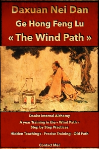 Wind Path - Ge Hong Internal Alchemy for Energetic Cultivation